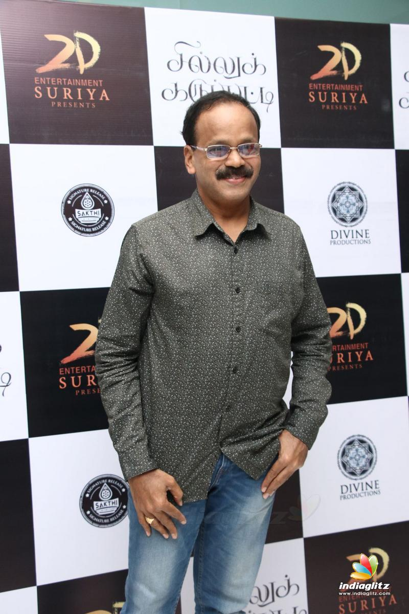 Sillu Karupatti Movie Premiere Show