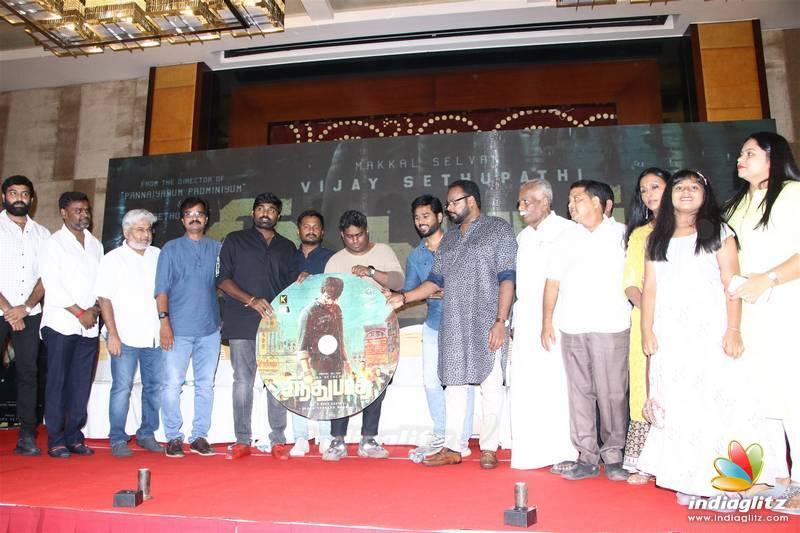 'Sindhubaadh' Movie Audio Launch