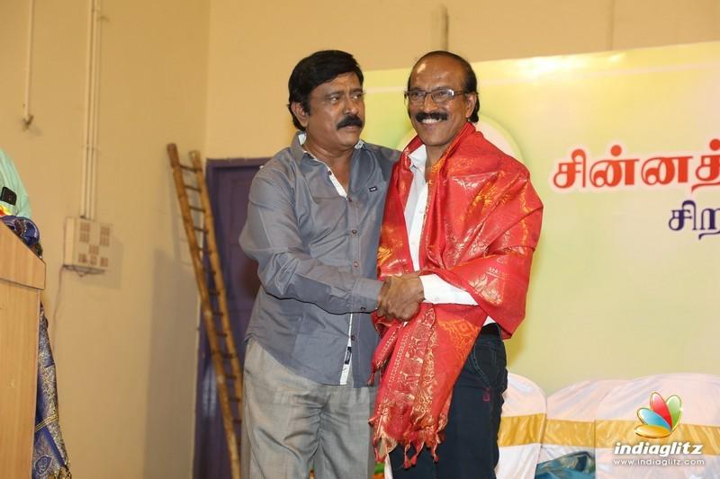 Tamil Nadu Chinna Thirai Iyakunargal Sangam Sirappu Malar Launch