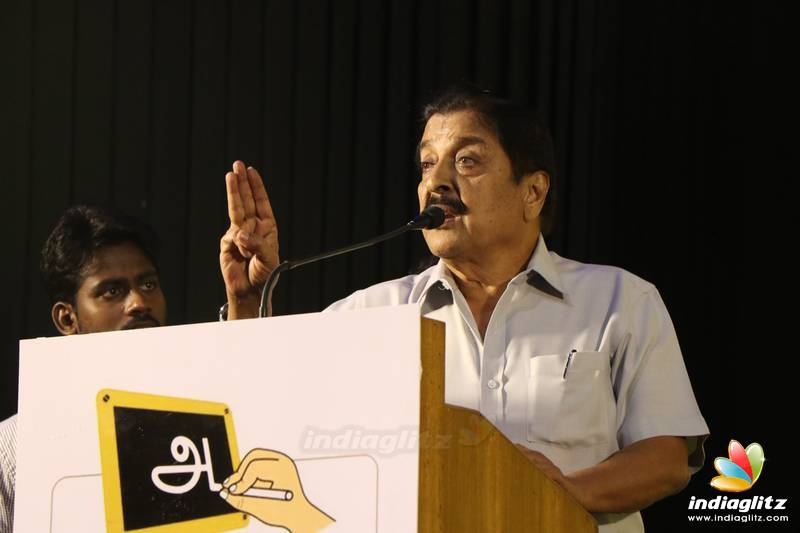 Sivakumar Education Trust 40th Anniversary Celebrations