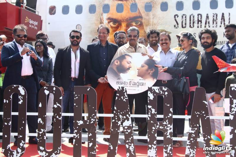 'Soorarai Pottru' Audio Launch