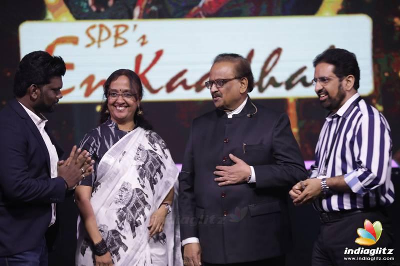 Raga Dreamworks & Parinati Productions En Kaadhale by SPB Musical Night