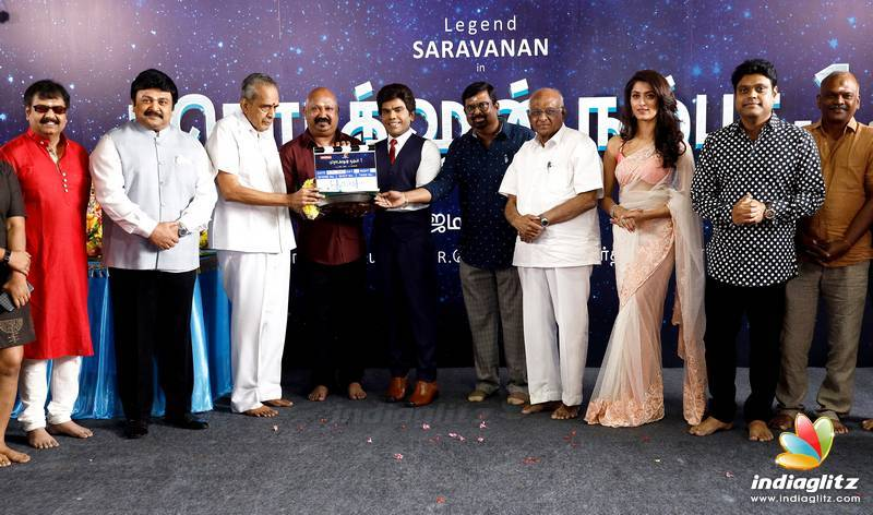 Legend New Saravana Stores Brammandamai Production NO-1 Pooja
