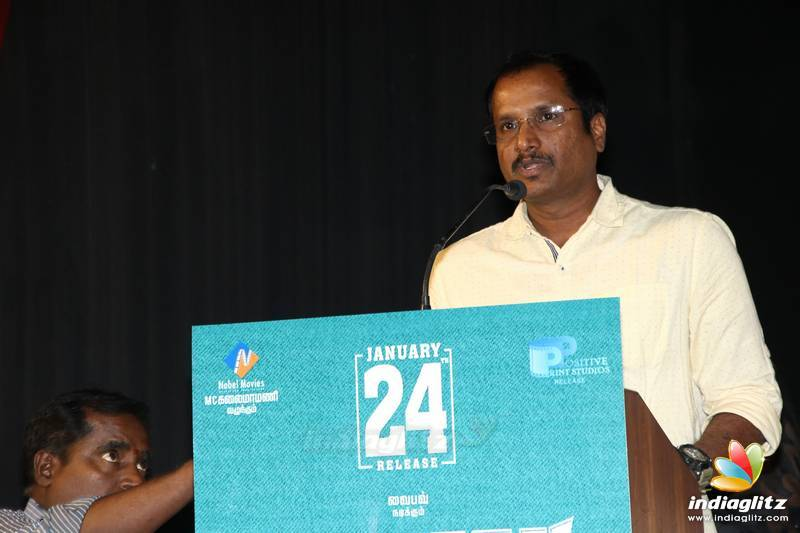 'Taana' Movie Audio Launch