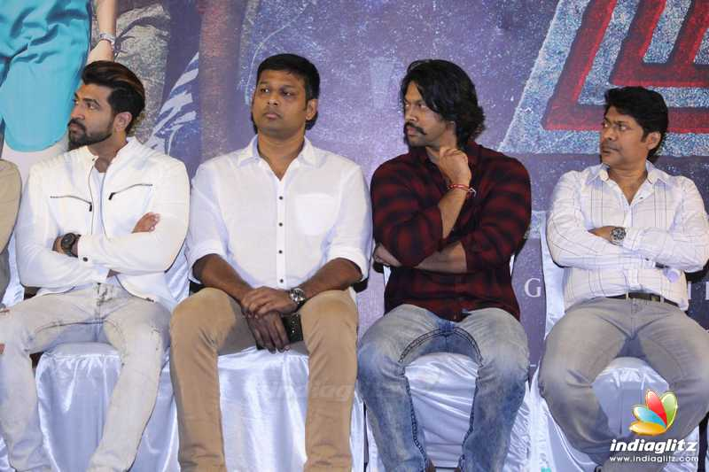 'Thadam' Movie Audio Launch