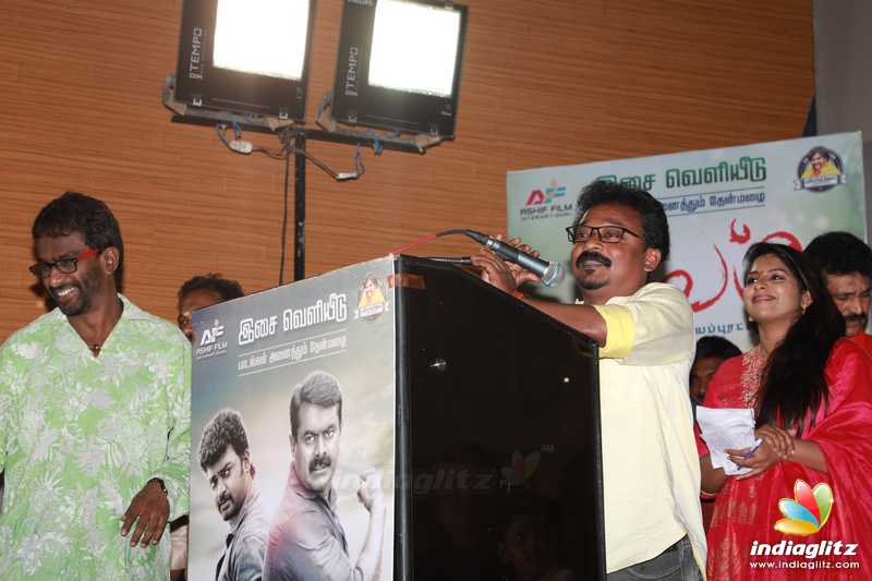 'Thavam' Movie Audio Launch