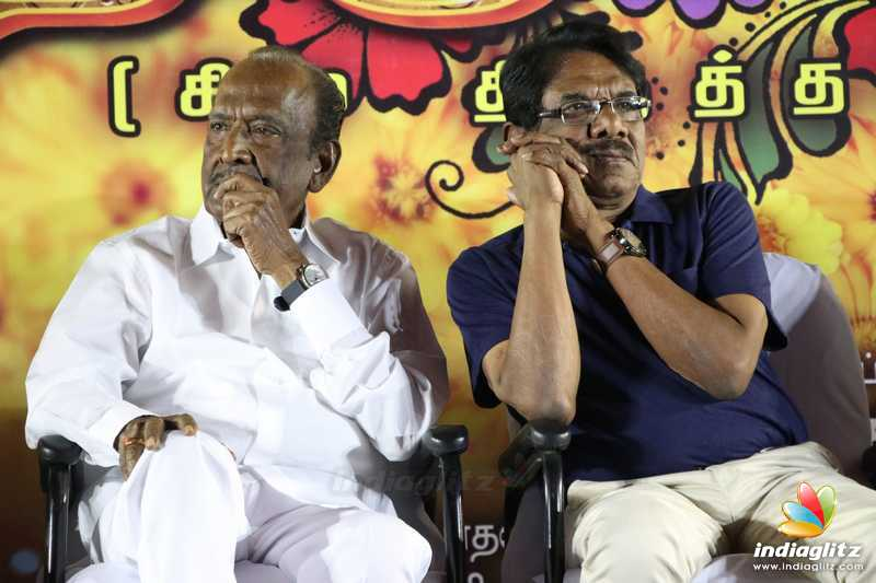 'Thirumanam' Movie Audio Launch