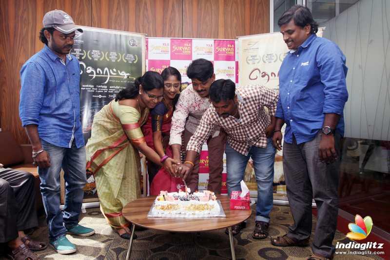 'Thorati' Audio Launch