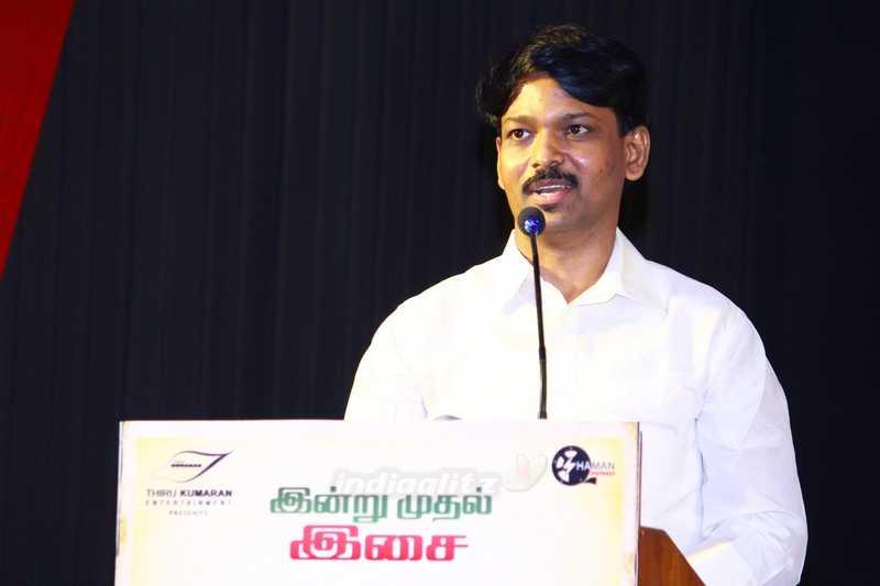 'Thorati' Press Meet