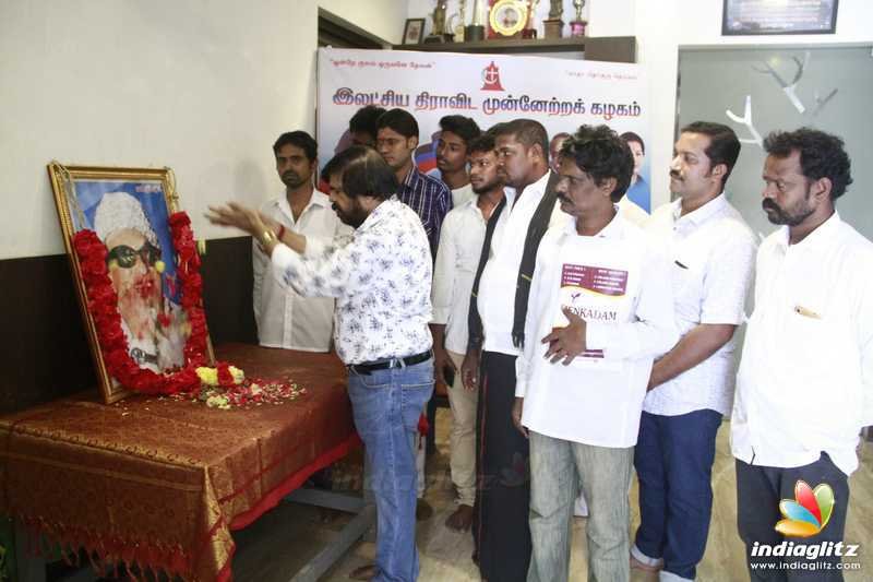 TR Pays Respect to MGR