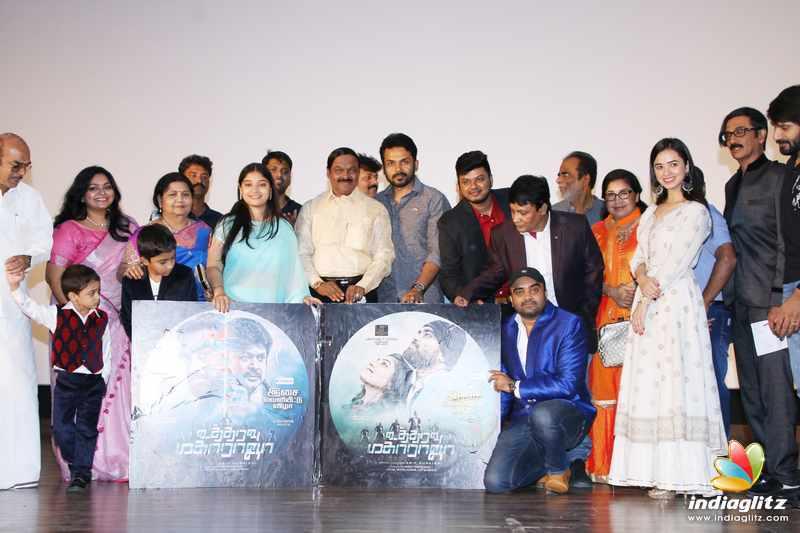 'Utharavu Maharaja' Movie Audio Launch