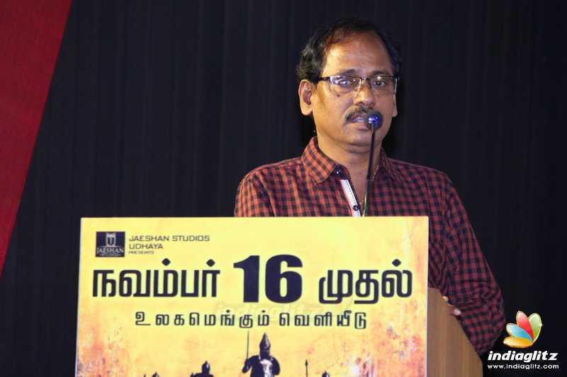 'Utharavu Maharaja' Press Meet