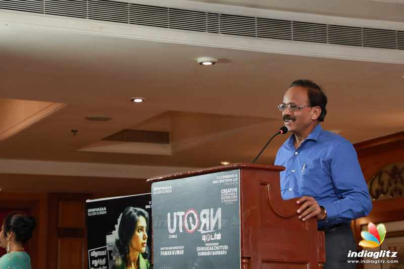'U Turn' Movie Press Meet