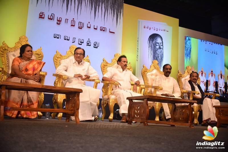 Kaviperarasu Vairamuthu In Thamizh Aatrupadai Grand Release