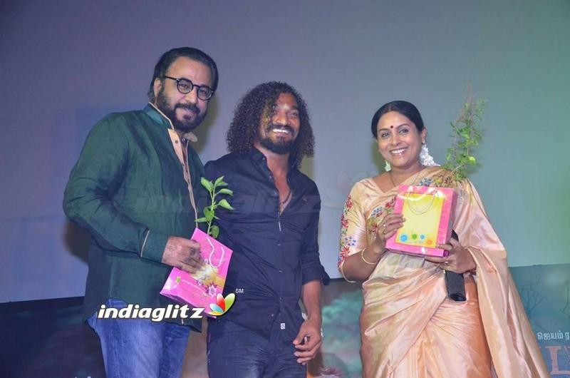 'Vanamagan' Audio Launch