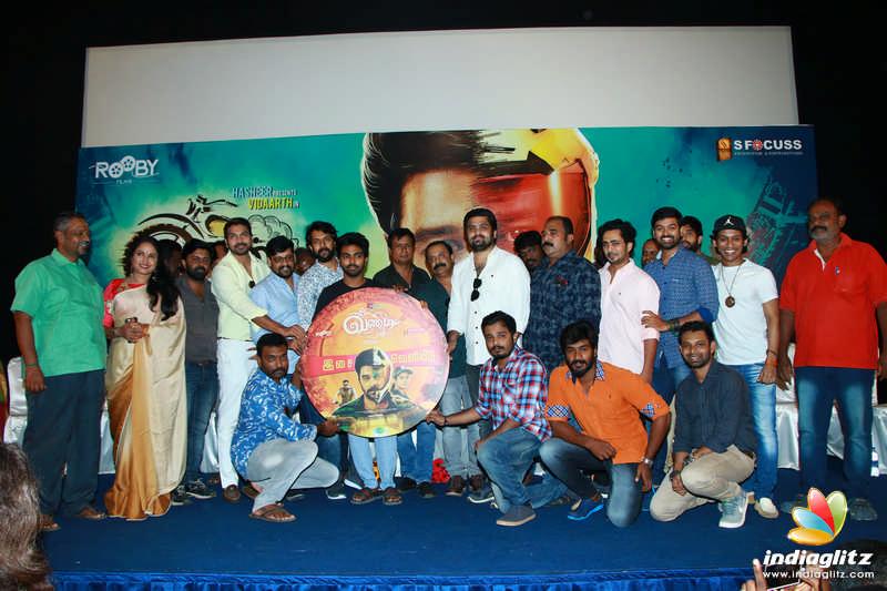 'Vandi' Movie Audio Launch