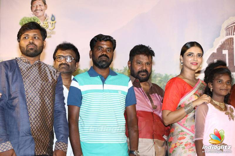 'Vazhga Vivasayi' Movie Audio Launch