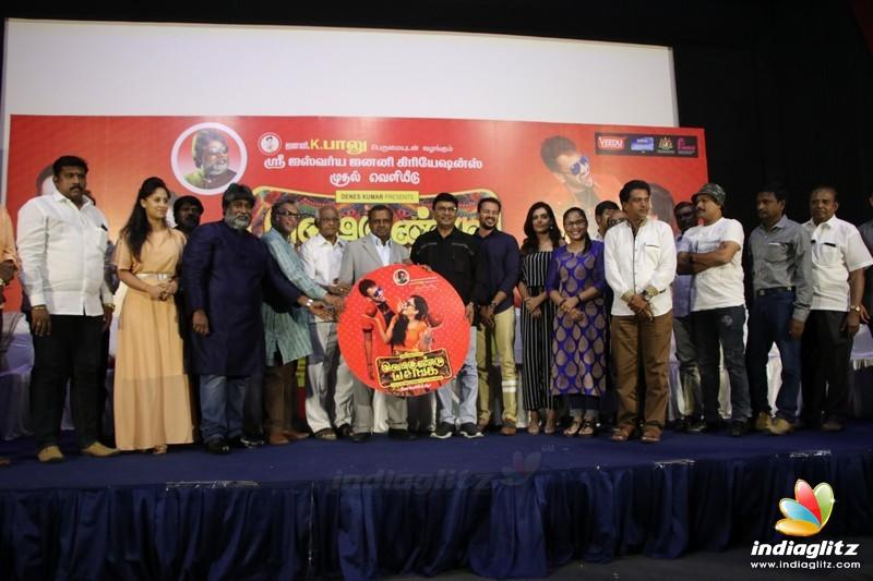 'Vedugundu Pasanga' Movie Audio Launch