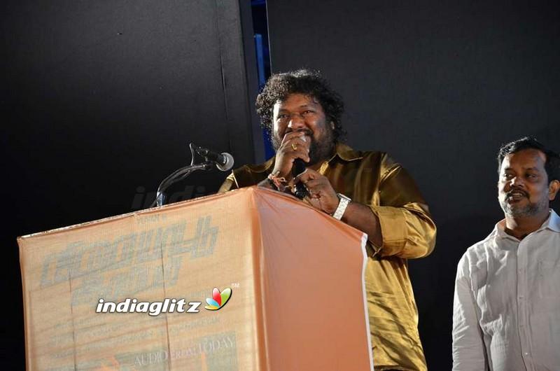 'Vilayattu Aarambam' Audio Launch