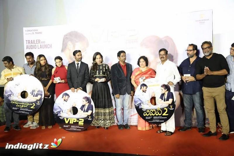VIP2 Audio Launch