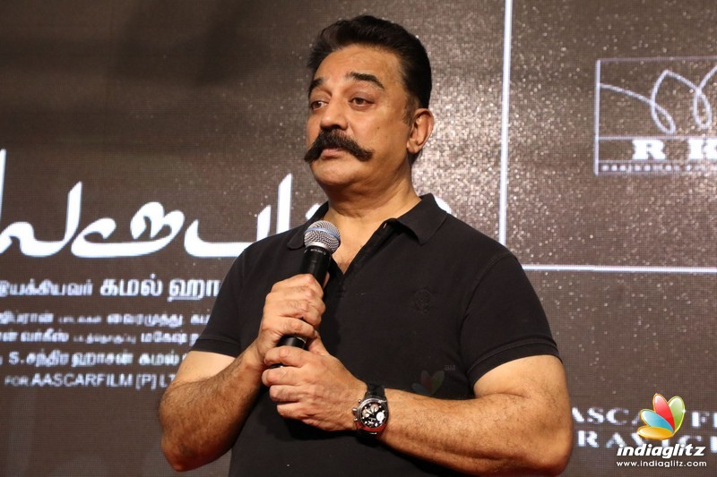 'Vishwaroopam 2' Movie Audio Launch