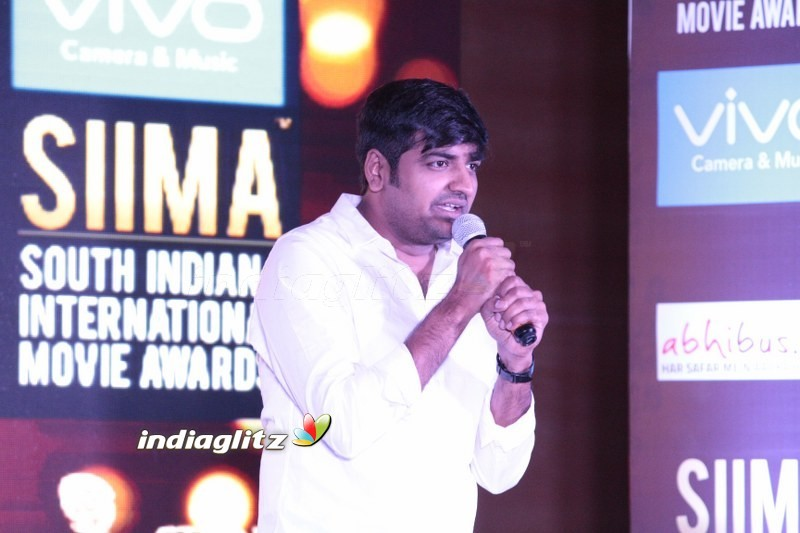 VIVO SIIMA Short Film Awards