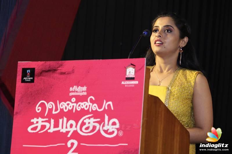 'Vennila Kabaddi Kuzhu 2' Movie Trailer Launch
