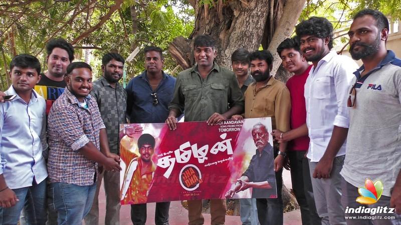 Vijay Sethupathi launched Aaradi Aandavan (Dha Dha 87) Song Promo