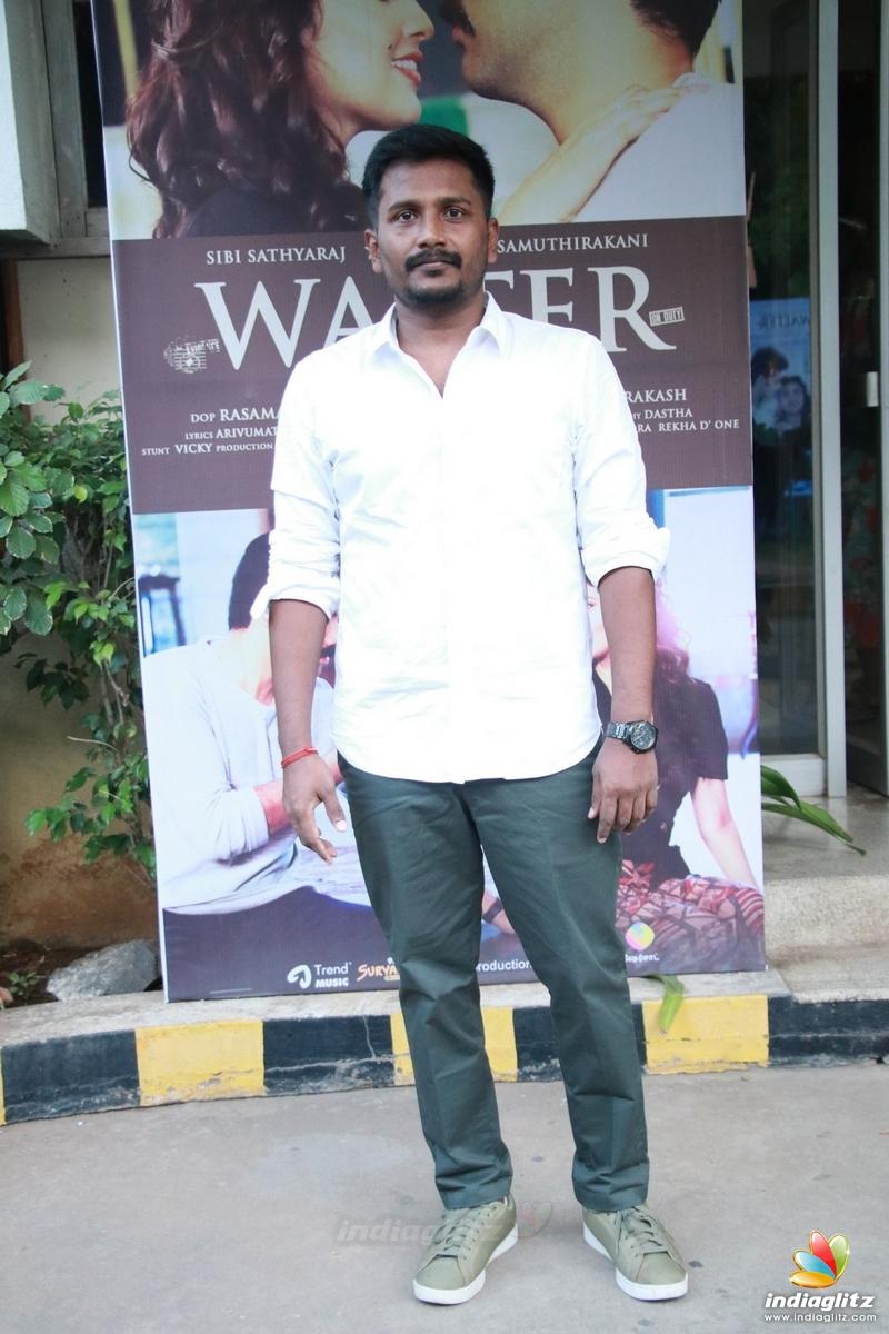 'Walter' Movie Audio Launch