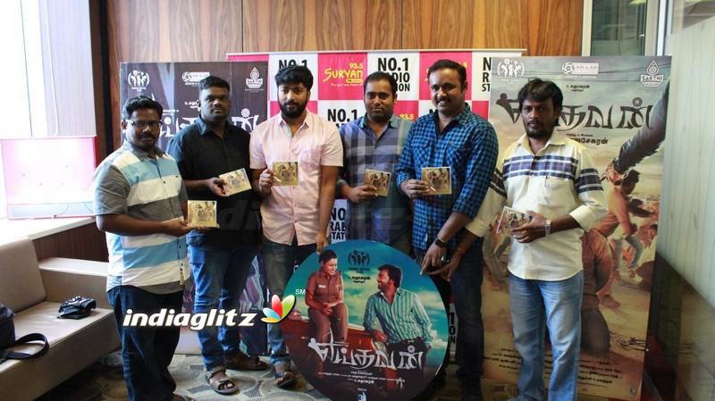 'Yeidhavan' Audio Launch