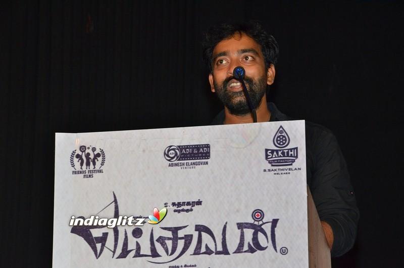 'Yeidhavan' Press Meet