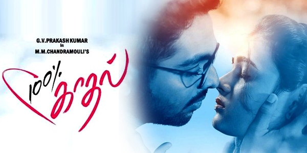 100% Kadhal Music Review