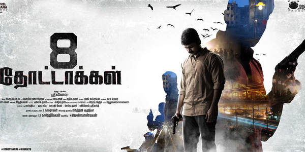 8 Thottakkal Review