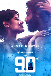 Watch 90 ML trailer