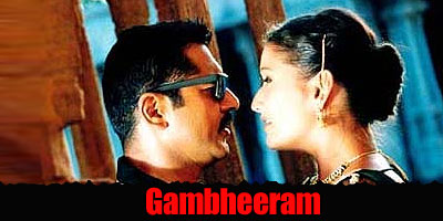 Gambheeram Review