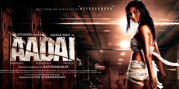 Aadai Review