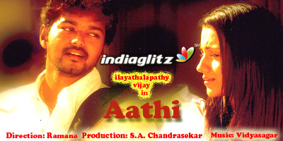 Aathi Review