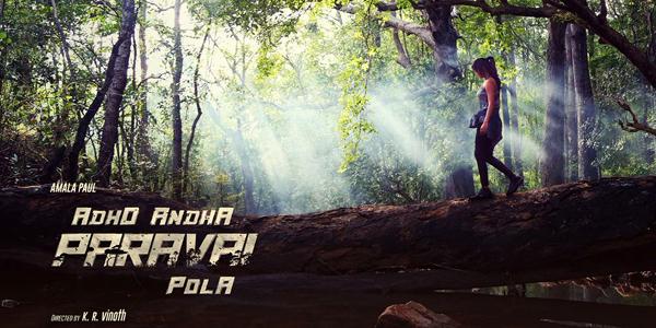 Adho Andha Paravai Pola Review