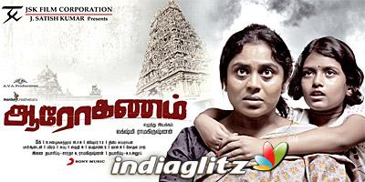 Aarohanam Review