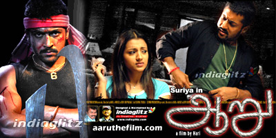 Aaru Review