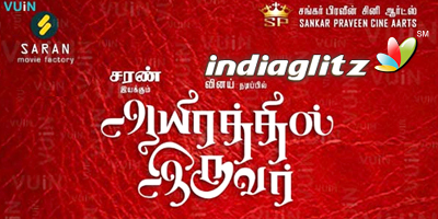 Aayirathil Iruvar Music Review
