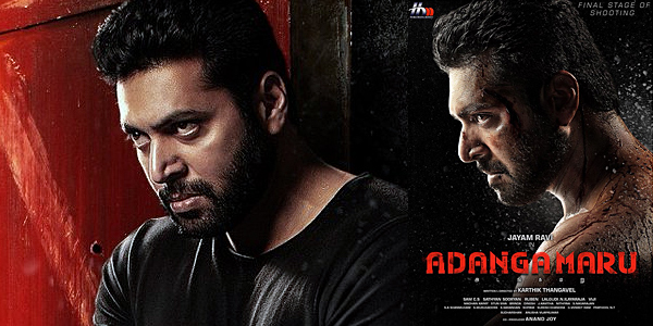 Adanga Maru Music Review