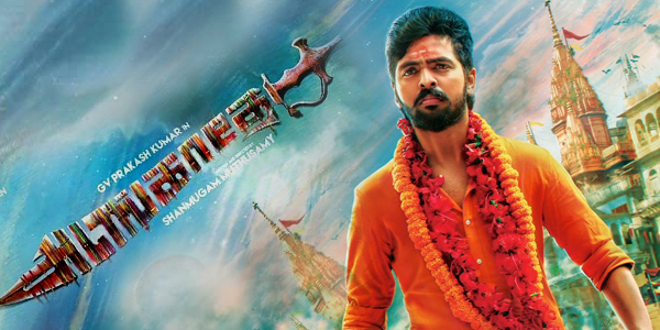 Adangathey Review