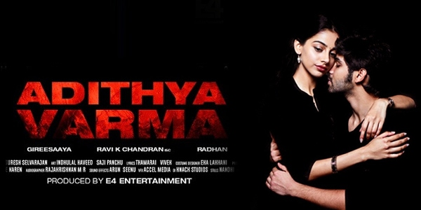 Adithya Varma Music Review