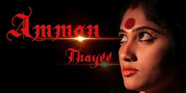 Amman Thayee Review