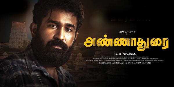 Annadurai Review