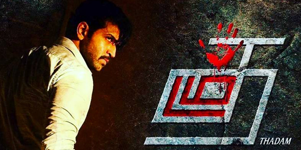 Thadam Music Review