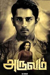 Aruvam Review