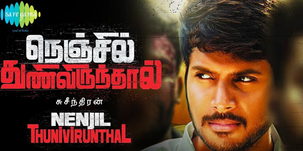 Nenjil Thunivirundhal Music Review