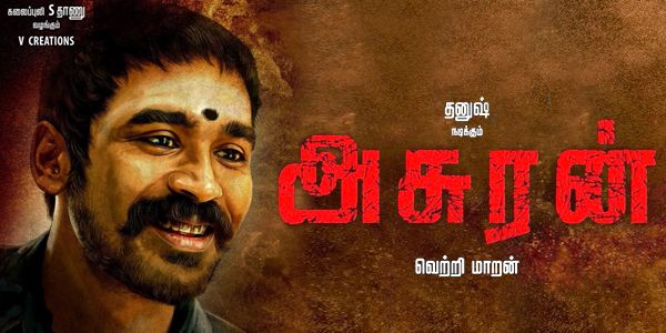 Asuran Music Review